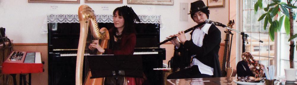 シュクラ(SIUCRA)アイルランド音楽コンサート(アイキャッチ) 2013年11月17日